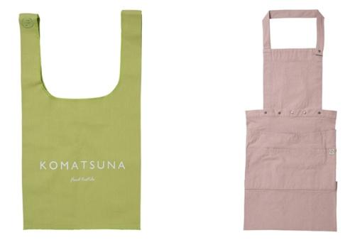 FOOD TEXTILEの商品。左は小松菜を染料にしたバッグ、右はムラサキキャベツによるエプロン(写真提供:豊島)