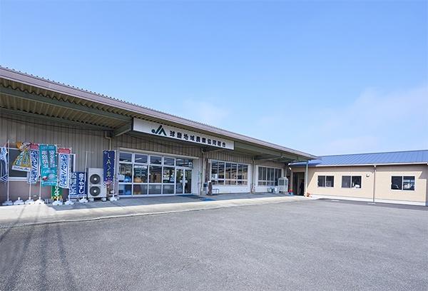 球磨郡錦町にあるJAくま本所