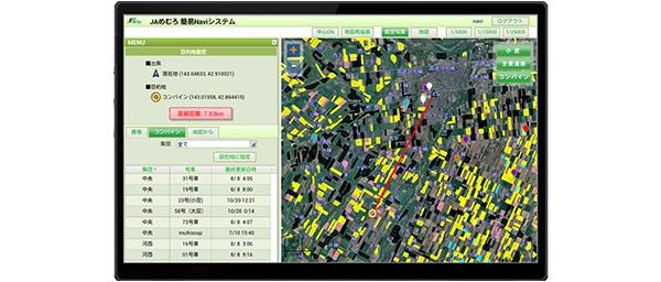 給油支援システム画面例。次に給油に向かうべきコンバインはどこか、マップと共に表示される
