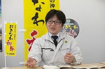 おきなわ和牛のクルーズ船への供給について語る畜産部の榮野拓也氏