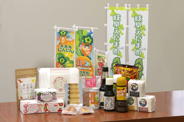 JAぎふの様々な6次産業化製品