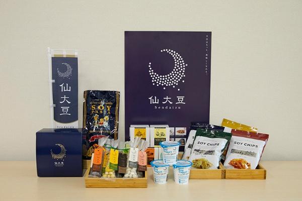 「ソイコロ」「ソイチップス」など仙大豆ブランドの商品が続々と誕生している