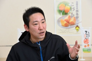 JAしまね 出雲地区本部 営農部 販売開発課 係長 西尾一俊氏