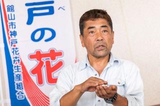 JA安房 神戸支店 花き生産部会 副組合長 黒川仁氏