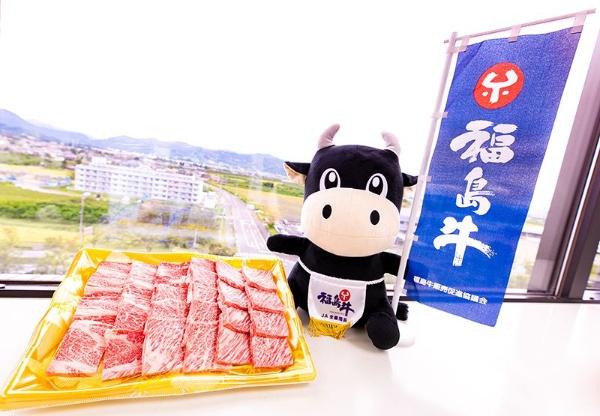 良質な霜降りを持つ福島牛は、全国的にも高い評価を得ている