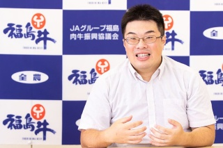 JA全農福島 畜産部 畜産酪農課 田中久雄 氏