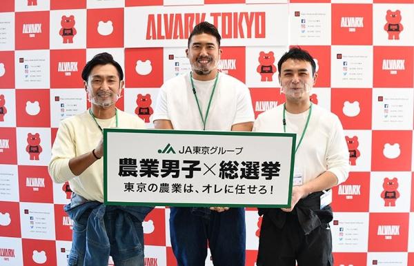 広報大使としての初仕事となった、男子プロバスケットボールBリーグ「アルバルク東京」の公式戦の会場にて