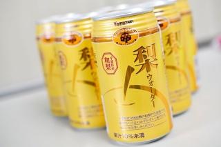 定番商品の清涼飲料水「梨ウォーター」とバウムクーヘン「和梨バウム」