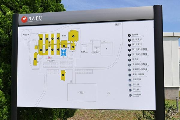 新潟県胎内市にある新潟食料農業大学の胎内キャンパス。実学を重視する方針で、キャンパスは実験棟や研究棟が建ち並ぶ(写真上:新潟食料農業大学提供、写真下:高山和良)
