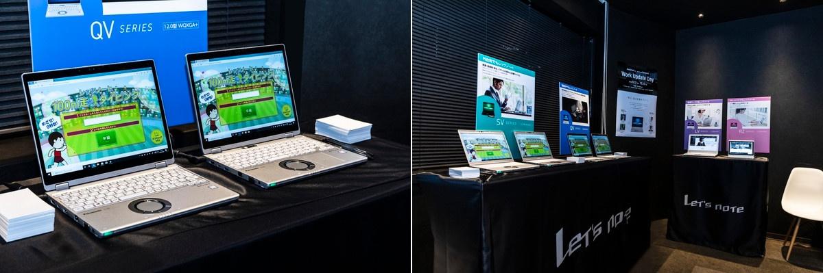 イベントの会場内には最新の「QV」シリーズをはじめとしたレッツノートの各シリーズが展示されていた。また、イベント内ではキーボードの早打ちコンテンストも実施された(写真左)。