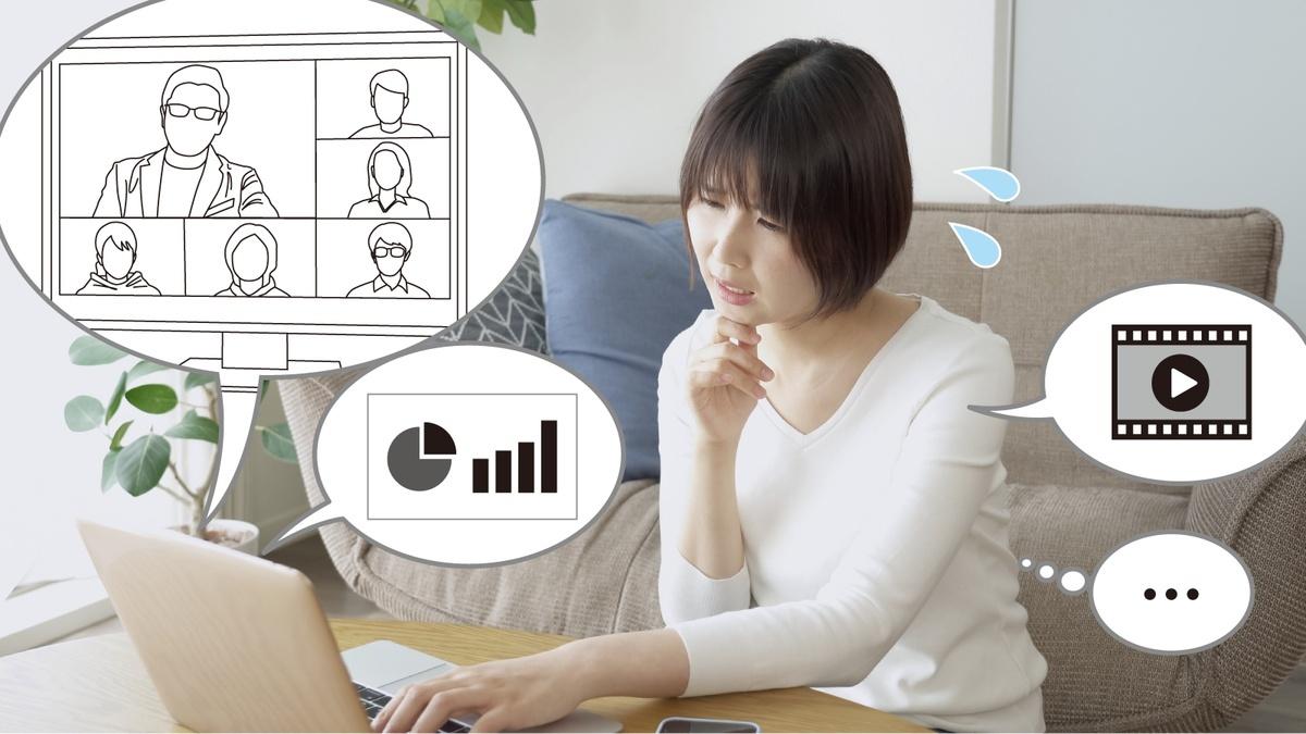 Web会議ツールにExcelにPowerPoint…。非力なモバイルノートパソコンではテレワークがストレスになる。