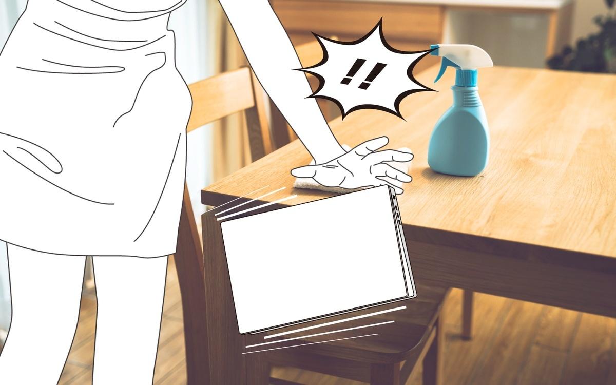 不意の落下など、持ち歩けるモバイルノートパソコンは家の中でも様々なリスクにさらされる。