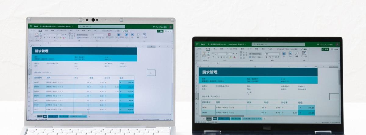 縦方向の解像度に余裕があるため「レッツノートFV」は表計算ソフトの作業領域も広く取れる。