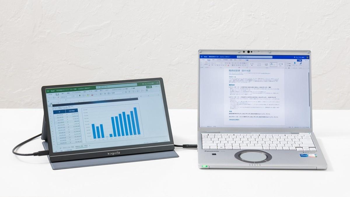 グラフを見ながらレポートを書くといった作業もモバイルモニターを使用すればさらに快適だ。
