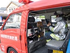 タフブック搭載車両で現場へ急行! 災害発生時の情報収集をリアルタイム化