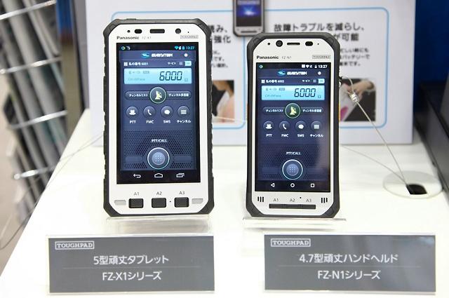 5型の「FZ-X1」と4.7型の「FZ-N1」
